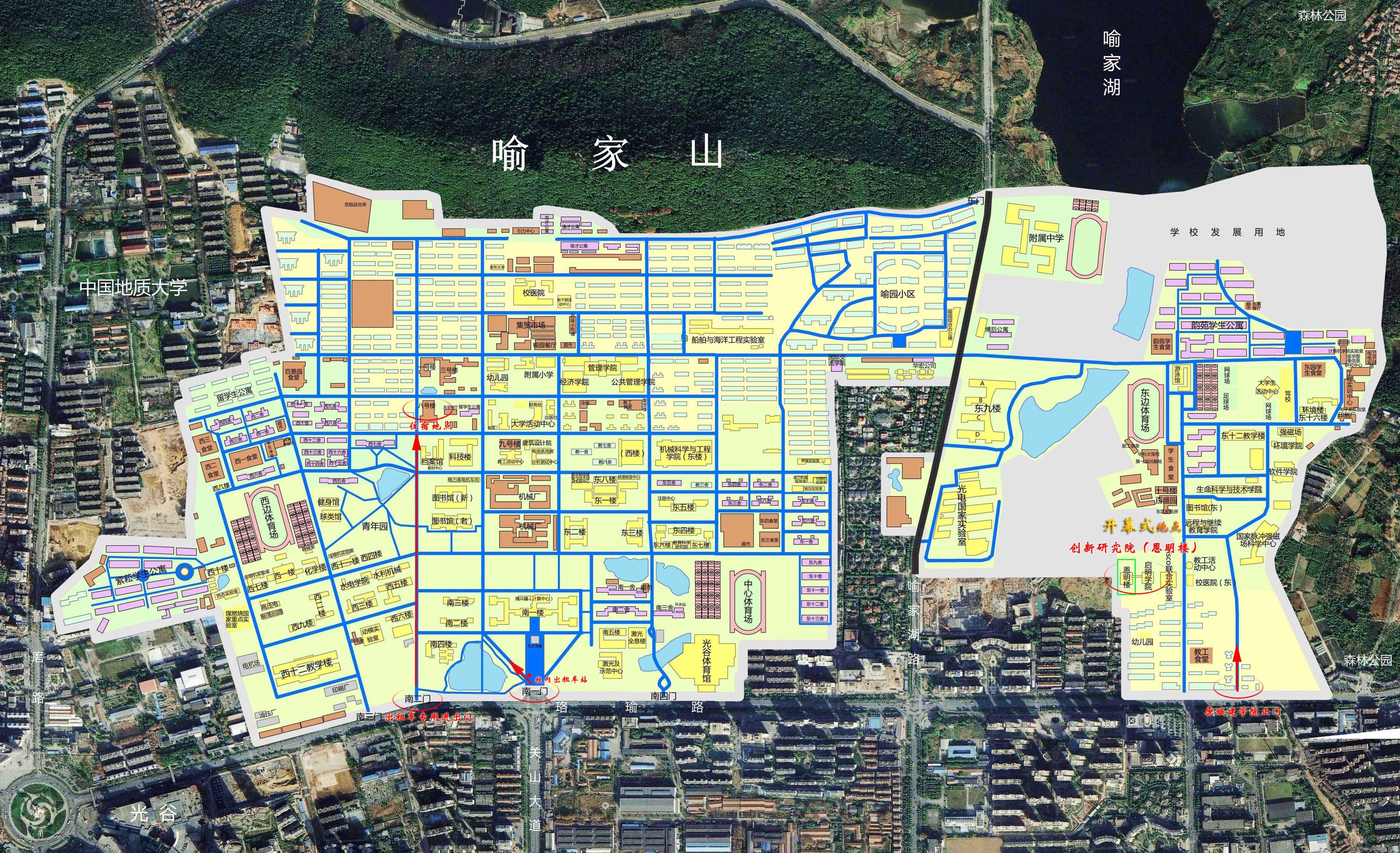 华中科技大学(主校区/同济)校园地图